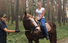 Радуга Урала
